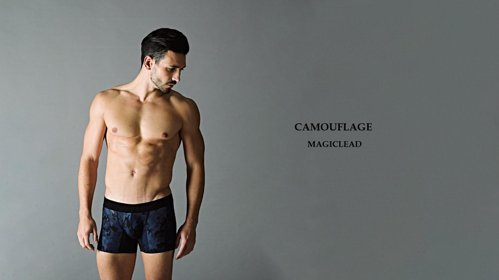 ボクサーパンツ メンズ 高級 ブランド CAMOUFLAGE (B)|日本製男性下着、Adelbelz(アデルベルツ)公式通販