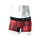 BOXER ボクサーパンツ 通販 | 高級 メンズ ボクサーパンツ RED SMOKE 赤煙 | ブランドデザイン詳細画像